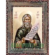 Благовещенская икона Герман Аляскинский, святой преподобный, копия старой иконы, печать на дереве Высота иконы 11 см фото