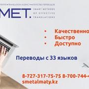 Устный перевод в Алматы фото