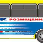 Реклама в маршрутках по Киеву и Украине фото