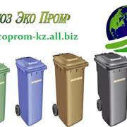 Евроконтейнеры для мусора из пластика , пластиковые мусорные баки фото