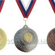 Медали 0111 фото