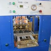 Полуавтомат выдува бутылок ПЭТ - ПАВ 1200 фото