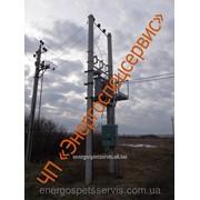 Столбовая трансформаторная подстанция КТПС 63 кВА фото