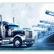 Транспортно-экспедиторские и складские операции с грузами фото