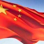 Надежная поставка товаров из Китая, услуги ВЭД фото