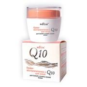 Крем-экстрапитание с Q10 для лица, линия Q10 фото