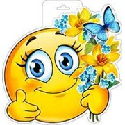 "Плакат А3 вырубка ФДА ""Смайл с цветами"" 350х250 мм., Р34-249 фото"