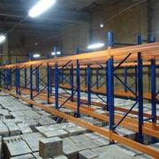 Дистрибуция и склад в Астане фото