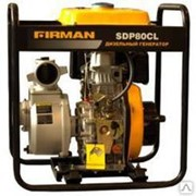 Мотопомпа дизельная Firman SDP80CL (60 м3/ч, 80 мм) фото