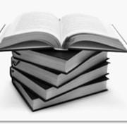 Мини-группы - интенсивный тренинг ЕГЭ по литературе фото