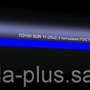 Труба ПЭ 110 тс 12,3 мм SDR 9 (20 бар) отрезки 6 м и 12 м фото