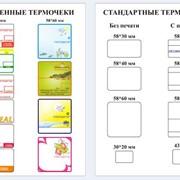 Термочеки для принтеров и электрических весов фото