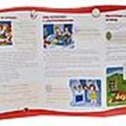 """Ширма информационная А4 Сфера """"Правила пожарной безопасности"""" с пласт. карманом, 978-5-9949-1168-6 фото"""
