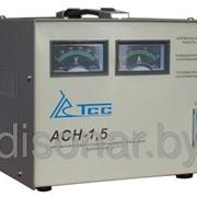 Стабилизатор напряжения однофазный АСН1.5 фото