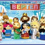 """Кукольный театр """"ВЕРТЕП"""" (перчаточные куклы, на взрослую и детскую руку) фото"""