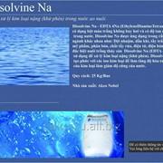 Комплексообразователь Dissolvine 4Na, EDTA- Na4, аналог трилона B фото