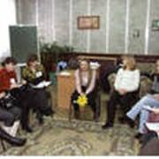 Психологические тренинги для детей фото