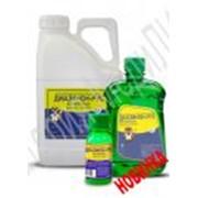 Средства от эктопаразитов Диазинон-РУС 50 мл, Диазинон-РУС 500 мл, Диазинон-РУС 5 л фото