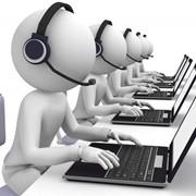Входящие звонки, Услуги операторов, Услуги организаций-операторов связи, телекоммуникаций фото