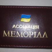 Удостоверение фото
