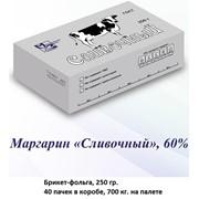 Маргарин Сливочный фольга 250 гр., 60% фото