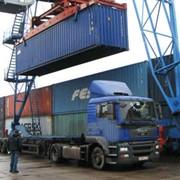 Таможенная очистка грузов в России фото