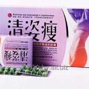 Цинцзышоу-капсулы для похудения. БАД Быстрое похудение. фото