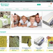 Интернет-магазин постельного белья / дропшиппинг фото