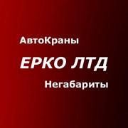 Автокран услуги аренда Николаев - кран 100, 200 тн фото
