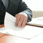 Оформление фитосанитарных сертификатов фото