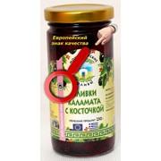 Оливки Каламата с косточкой 0,23 кг, ст.б. фото