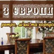 Мебель из Европы бу, мебель бу из Европы. Столы, стулья, мягкая мебель, диваны, кресла, фото