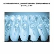 Полихлорированные дибензо-п-диоксины растворы в толуоле (18 соед х1мл) фото