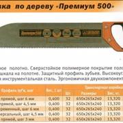 Ножовка по дереву ДЕЛЬТА Премиум 500 Н-5/1 П-К фото