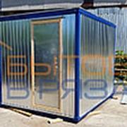 Блок-контейнер БК-06 ДВП, 3.0х2.4х2.4м фото