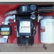 Мини заправка с насосом повышенной мощности - 100л/мин на 220 Вольт с электронным счетчиком фото