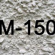 Бетон М150 фото