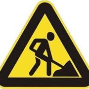Ремонт дорог, ремонт автодорог фото