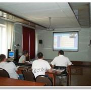 Обучение ответственных за энергосбережение фото