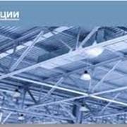 Проектирование ангаров из легких металлоконструкций. Полтавская область. фото