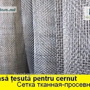 Сетка металлическая в Молдове.Сетка тканая оцинкованнаяю.Plasa metalica in Moldova фото