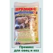 Премиксы для овец и коз ,для птиц и свиней фото