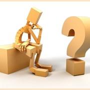 Определение качества и сертификация товаров и услуг фото