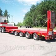 Перевозки негабаритных грузов, услуги трала фото