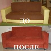 Ремонт диванов фото