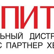 Биговка в Алматы фото