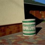 Урна для мусора h=550мм фото