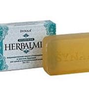 Мыло с Глицерином для сухой и чувствительной кожи, 75 г фото