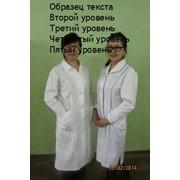Халаты медицинские для операционных под заказ фото