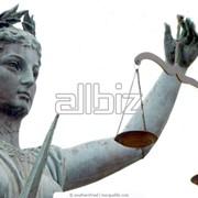 Услуги для юридических лиц фото